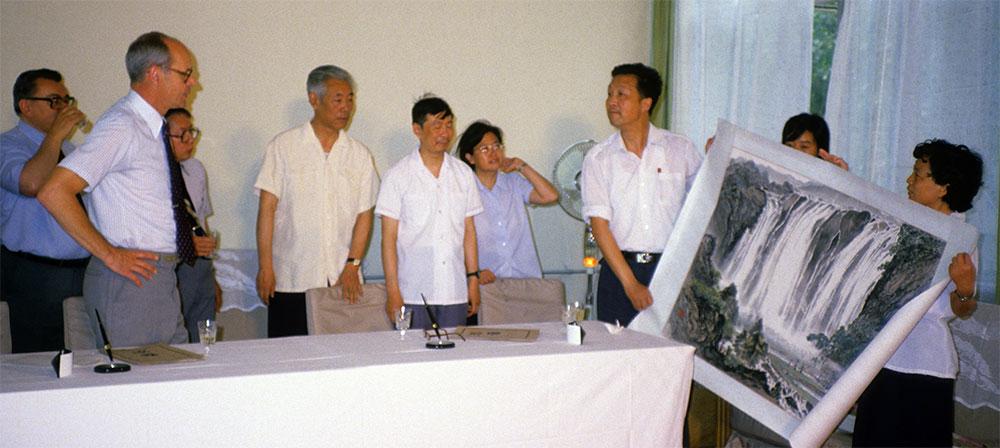 Cortland Delegation Visits Beijing Teachers' College