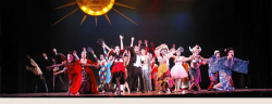 Performing Arts Department Announces Fall Events