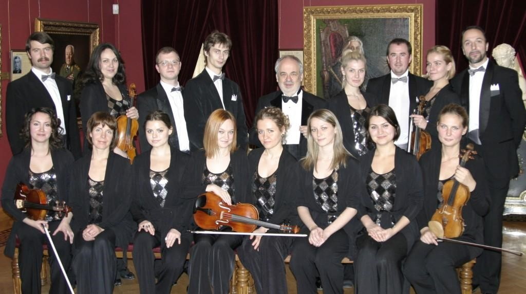 Russian String Orchestra 4